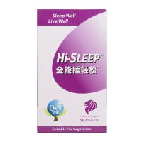 Q & N Hi-Sleep - 90 Tablets