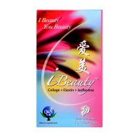 Q & N i-Beauty Collage + Elastin + Isoflavone - 120 Capsules