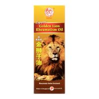 Qian Jin Golden Lion Rheumatism Oil - 60 ml