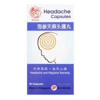 Qian Jin Headache Capsules - 50 Capsules