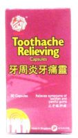 Qian Jin Toothache Relieveing Capsules - 50 Capsules
