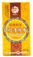 Qian Jin Brand Ulcer Spray - 2 gm