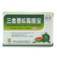 Sanjin Watermelon Frost Pastilles 1.8gm - 8 Tablets x 2 Blisters