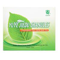Sanjin Yuye Jiedu Granules - 12g x 10 pack