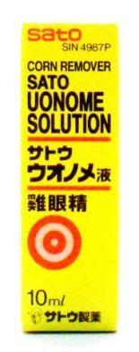 Sato Corn Remover Uonome Solution - 10 ml