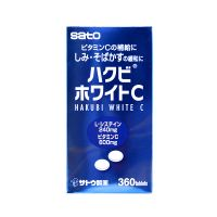 Sato Hakubi White C - 360 Tablets x 600mg