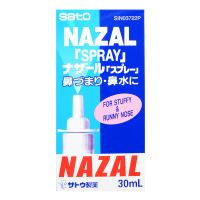 Sato Nazal Spray For Stuffy & Runny Nose - 30ml