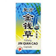 Science Arts Fufang Jin Qian Cao Capsule - 30 Capsules
