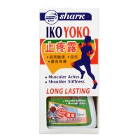 Shark Iko Yoko - 50ml