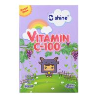 Shine Vitamin C-100 ( Grape Flavour) - 100 Chewable Tablets