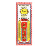 Singapore Gold Red Flowers Oil - 40ml