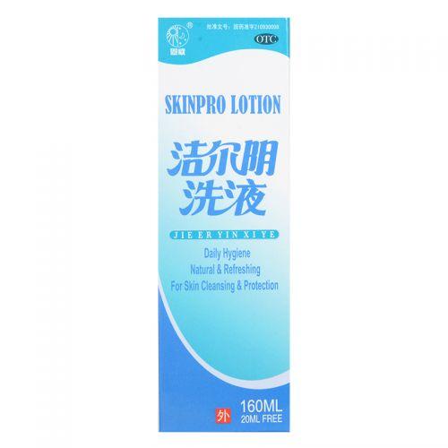 Skinpro Lotion Jie Er Yin Xi Ye - 140 ml