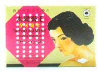 Taiyoo Plaster-E - 10 Plasters (4.2cm X 6.2cm)