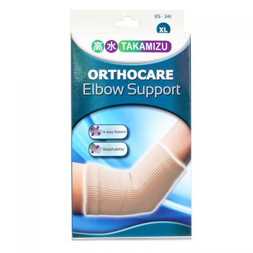 Takamizu Orthocare Elbow Support ES-241 - XL (29cm x 32cm)