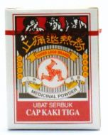 Three Legs Brand Medicinal Powder - 12 Sachets