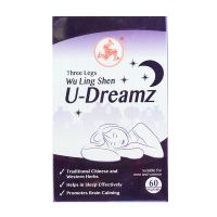 Three Legs Brand Wu Ling Shen U-Dreamz - 60 Vegicaps