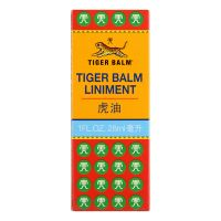Tiger Balm Liniment - 1Fl.Oz. 28 ml