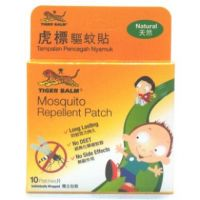 Tiger Balm Mosquito Repellent Patch - 10 Patches