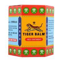 Tiger Balm (Red) - 30 gm