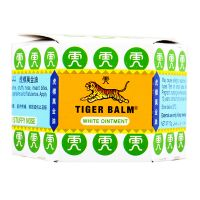 Tiger Balm (White) - 10 gm