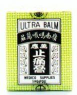 Ling Nam Ultra Balm - 70 ml