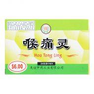 Uniflex Brand Hou Tong Ling - 24 Capsules