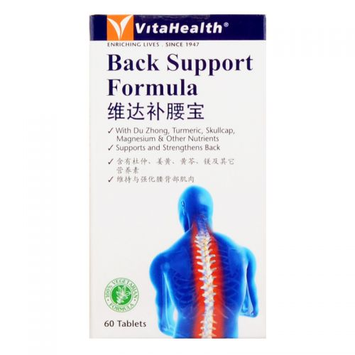 VitaHealth Back Support Formula - 60 Tablets