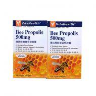 VitaHealth Bee Propolis 500mg - 120 Liquid Softgels x 2 packs