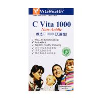 VitaHealth C-Vita 1000 Non Acidic - 60 Tablets