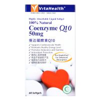 VitaHealth Coenzyme Q10 50mg - 60 Softgels