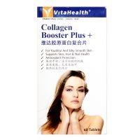 VitaHealth Collagen Booster Plus + - 60 Tablets