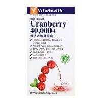 VitaHealth Cranberry 40,000+ - 60 Vegetarian Capsules