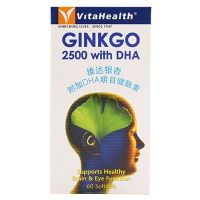 VitaHealth Ginkgo 2500 with DHA - 60 Softgels