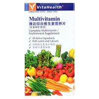 VitaHealth Multivitamin - 60 Tablets