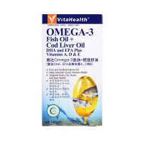VitaHealth Omega-3 Fish Oil + Cod Liver Oil DHA and EPA Plus Vitamins A, D & E - 60 Softgels