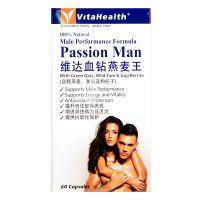 VitaHealth Passion Man - 60 Capsules