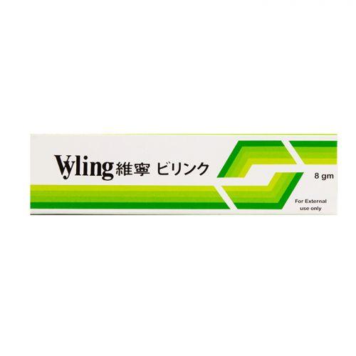 Vyling Cream - 8gm