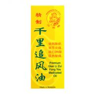 Wanhualou Premium Qian Li Zui Fong You Medicated Oil - 60ml