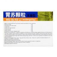 Wei Su Ke Li (Wutangxing) - 5g x 3 bags