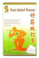 Wellring Anshy Gau Plaster (Pain Relief Plaster) - 5 Plaster Sheets