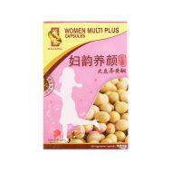 Wellring Women Multi Plus Capsules - 60 Vegetarian Capsules