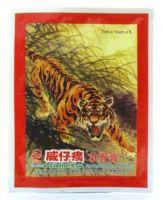 Win Brand Weizihuang Strengthen Bone Plaster - 7 cm x 10 cm x 5cm
