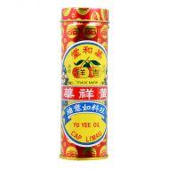 Wong Cheung Wah Yu Yee Oil (Cap Limau)- 22ml