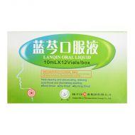 Yangtze River Lanqin Oral Liquid - 10ml x 12 vials
