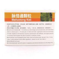 Yangtze River Mailuotong Keli - 6gm x 3 Pack