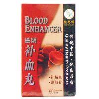 Yi Shi Yuan Blood Enhancer - 60 Capsules