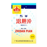 Yulin Brand Wu Jun Zhidan Pian - 80 Tablets