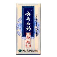 Yunnan Baiyao Powder - 4gm